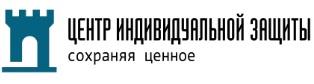 Центр Индивидуальной Защиты