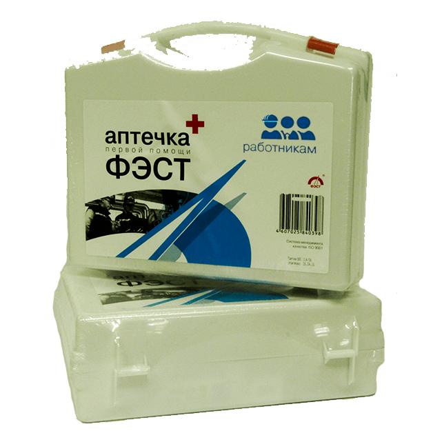 Аптечка первой помощи работникам в пластиковом чемодане