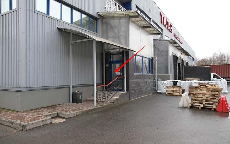 Вход в складское помещение
